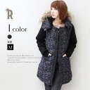 «Early discount» CYNICAL camouflage pattern sleeves switching down coat removable raccoon Fahd with (452-94041)