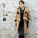 Select buyer's Made in Japan this Buffalo tsunobotan color switching design long Duffle coat (436186)