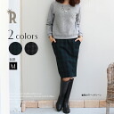 Cloche Made in Japan westgomtatancheck tight skirt (450-86020)