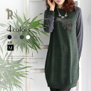REAL CUBE fluffy bear color knit one-piece (981413)
