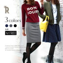 REAL CUBE can choose 2 type ☆ medium-length pencil flares striped skirt (981414_981415)