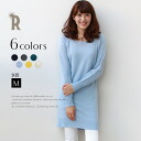 REAL CUBE with bijoux tunic (M24141020) * returns and non-Exchange