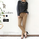 Select the buyer's cotton MIX tapered pants Ribbon belt with (12000)