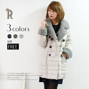 piacere leather & remove the double button down coat-friendly collar sleeve bore with (P74502)