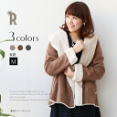 Cloche coat shortfakemouton (452-84513)