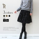 Select buyer's Made in Japan reversiblekamovlage skirt (M-8058)