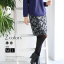 Select buyer's Made in Japan brushed material camouflage skirt (88-2218)