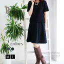Select buyer's Made in Japan 3 color stripe brushed flare skirt (88-2217)