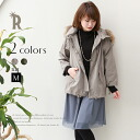 CYNICAL short mods coat taken out can be best liner & raccoon fur with (452-94064)