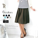 REAL CUBE high waist flare MIME-length skirt (RS44141021)