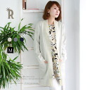 Cloche Made in Japan with Pocket long knit gown (452-85860)
