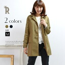 Lining striped cotton MIX stain color coat (Z22621)