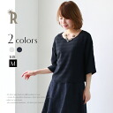 Select buyer's Made in Japan shadow-border cuff lace blouse (U-2721)