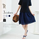 For it flower eyelet embroidery West border GOM skirt (152021)
