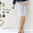 «Early discount» hem embroidered stripe skirt (Z54948)