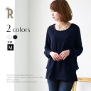«Early %» vingtrois telecom switching chiffon tiered long sleeve blouse (50-58136)