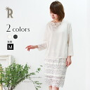 «Advance purchase discount» Buyer's select Made in Japan embroidered neckline lace border long sleeved blouse (HYN760140)