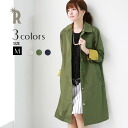 «Early discount» Hunch lining color glossy stain color coat (WCW7683)