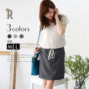 «Early discount» Buyer's select skirt border switching sleeve ruffle dress (88-1085)