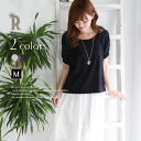 Buyer's select Made in Japan sleeves lace toggle short sleeve pullover (U-2744)