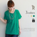 «Early discount» M.M.O hem ribonshirlengflower lace blouse (CLW8263) ★ ships