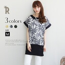 Select buyer's Made in Japan resort pattern switch short-sleeved tunic (m052UO511)