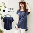 Different material switching marine logo short sleeve T shirt (Z55220) ★ ships