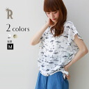 Select items resort pattern side aperture flare sleeves blouse (88-2314) ★ ships