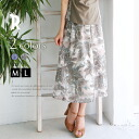 Select items leaf print long skirt (88-1195)