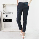 Select buyer's Made in Japan beautiful and denim tapered pants (M-8191)