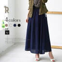 REAL CUBE its sallow long skirt (981520)