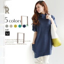* REAL CUBE original colors Made in Japan refined tunic (31930)