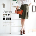 Cotton design skirt with belt REAL CUBE (Y24110601) ★ shipping *