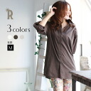 REAL CUBE with puff sleeve cotton blouse (5476 YU) ★ shipping *