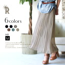 * REAL CUBE シフォンプリーツ long skirt (D24120426) ★ ships fs2gmfs3gm