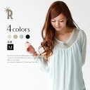 REAL CUBE beads round neckline chiffon tunic blouse (for M24120602 )※ special price, impossible of returned goods, exchange)