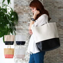 REAL CUBE by color cowhide leather イージートート bag w/pouch (V75130415)