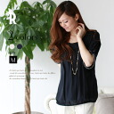 DONEEYU Made in Japan this spring essential blouse ☆ ロールアッププル blouse (U-2359) ★ shipping * sales per non-returning replaced.