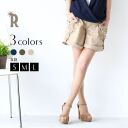 * REAL CUBE using ribbed cotton shorts (Y24110530)