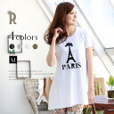 * Eiffel Tower print A line short sleeve shirt ( D83110417) ★ ships fs2gmfs3gm