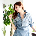 REAL CUBE dress freely! Body cover is perfect! (Denim shirt ladies) ダンガリーチュニック t-shirt (Y44120526A) ★ ships タンガリー
