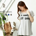 Vintage style ☆ thick different materials gather back tee shirt (Z53096) ★ ships fs3gm