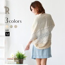 Fs3gm Bou Jeloud this VERY June s ☆ BACK race Dolman Cardigan (532077)