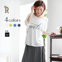 Of adult LADY become calm, and T ☆ becomes calm; cotton dolman T-shirt (Z53255) ★ shipment fs3gm