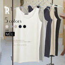 REAL CUBE simple sailor tank top (D28130524) ★ shipping * special price for return / replacement cannot be