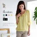 APAISER adult feminine item ☆ ribbon design sleeve chiffon gathers blouse (C4081/C4286)fs3gm