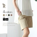 Nou-e cotton 100% extra long shorts (23-41032) * special price for return / replacement cannot be