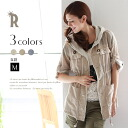 CYNICAL cynical sticking non-summer outerwear ☆ sticking cotton work coat (312-94044) * return exchange