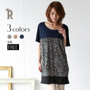 [S/S SALE] Boujeloud city adult feminine ☆ soft Leopard switching tunic (532967) per delivery * sale ★ no refunds replacement.