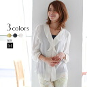 CHEPI MadeinJapan free color thick blouse (E-4202) ★ * returns and non-Exchange